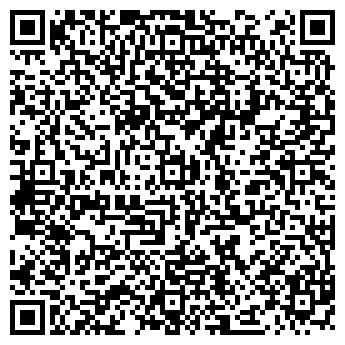 QR-код с контактной информацией организации ДУНАЕВЕЦКИЙ МАСЛОЗАВОД