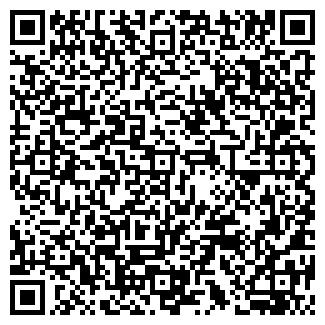 QR-код с контактной информацией организации АЛМАЗНЫЙ