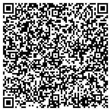 QR-код с контактной информацией организации КОСТАНАЙСКИЙ ХЛЕБОКОМБИНАТ ИП БЕСЕДА