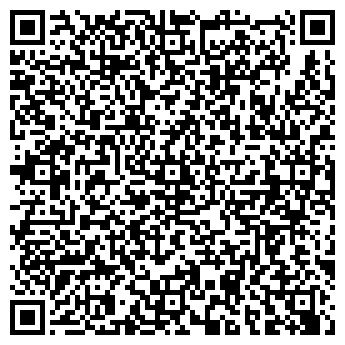 QR-код с контактной информацией организации УДАРНИК, УКРПРОФЗДРАВНИЦА