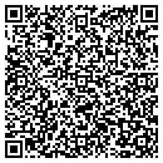 QR-код с контактной информацией организации ОРБИТА 1
