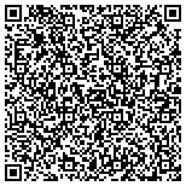 """QR-код с контактной информацией организации Мебельная фабрика """"Дарвис"""""""