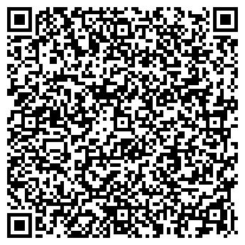 QR-код с контактной информацией организации САККО И ВАНЦЕТТИ