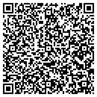 QR-код с контактной информацией организации ВЕГА
