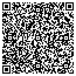 QR-код с контактной информацией организации ВЫМПЕЛ ЗАВОД