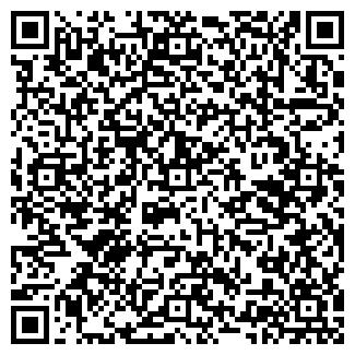 QR-код с контактной информацией организации КП АРЗ