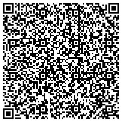 QR-код с контактной информацией организации КОСТАНАЙСКОЕ ОБЛАСТНОЕ ТЕРРИТОРИАЛЬНОЕ УПРАВЛЕНИЕ ОХРАНЫ ОКРУЖАЮЩЕЙ СРЕДЫ