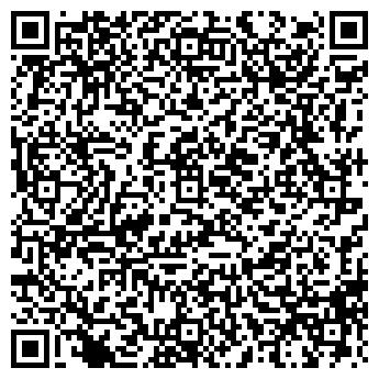 QR-код с контактной информацией организации ООО ЦЕМЕНТ ДОНБАССА