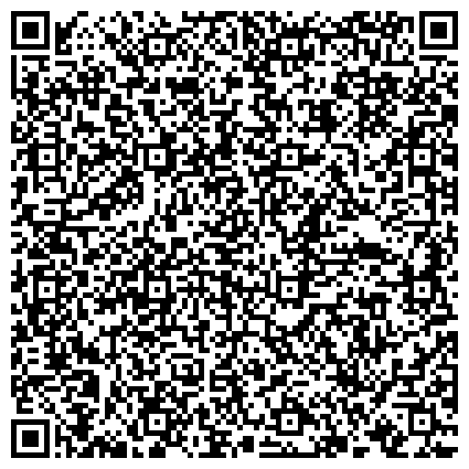 QR-код с контактной информацией организации КОСТАНАЙСКОЕ ОБЛАСТНОЕ УПРАВЛЕНИЕ АВТОМОБИЛЬНЫХ ДОРОГ И СТРОИТЕЛЬСТВА ИНФРАСТРУКТУРНОГО КОМПЛЕКСА ГУ