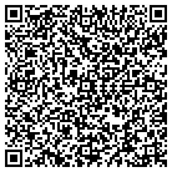 QR-код с контактной информацией организации ВИДРОДЖЕННЯ, ООО