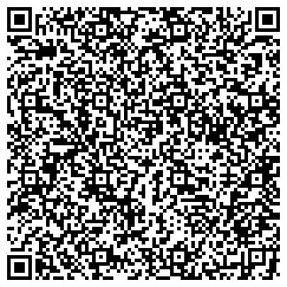 QR-код с контактной информацией организации ГП УКРАИНСКИЙ ИЗЫСКАТЕЛЬСКИЙ НИПИ ПРОМЫШЛЕННОЙ ТЕХНОЛОГИИ
