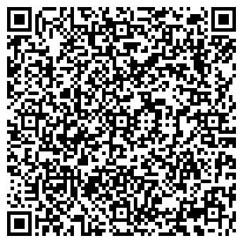 QR-код с контактной информацией организации КОСТАНАЙСТРОЙ ТОО
