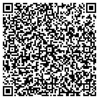 QR-код с контактной информацией организации ОАО ЮЖНЫЙ РАДИОЗАВОД