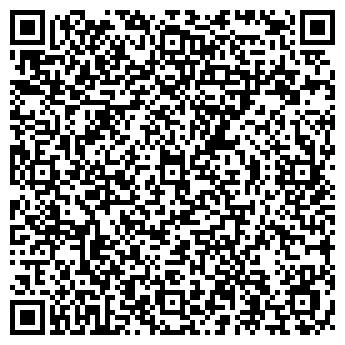 QR-код с контактной информацией организации КОСТАНАЙСТРОЙ 2003