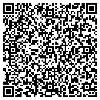 QR-код с контактной информацией организации ИМАКС