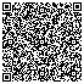 QR-код с контактной информацией организации КОСТАНАЙСТРОЙМОНТАЖ ТОО