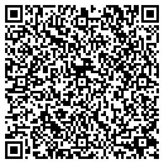 QR-код с контактной информацией организации ЧИНАР