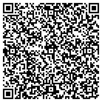 QR-код с контактной информацией организации ТЕПЛОГАЗЭНЕРГО
