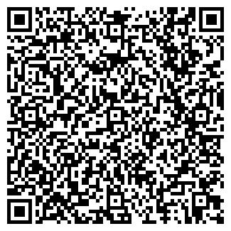 QR-код с контактной информацией организации АМПИР