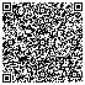 QR-код с контактной информацией организации УКРТЕПЛОСЕРВИС, НПФ