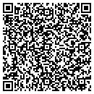 QR-код с контактной информацией организации АГРОПОСТАЧ