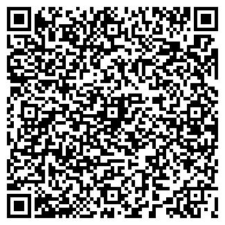 QR-код с контактной информацией организации ЭРИДОН