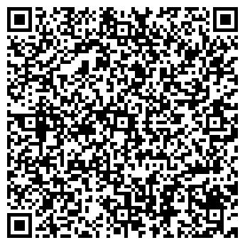 QR-код с контактной информацией организации ООО КРИГЕР, ТОРГОВЫЙ ДОМ