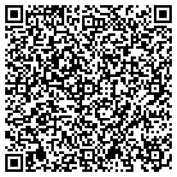 QR-код с контактной информацией организации КОСТАНАЙТУРИСТ ОАО
