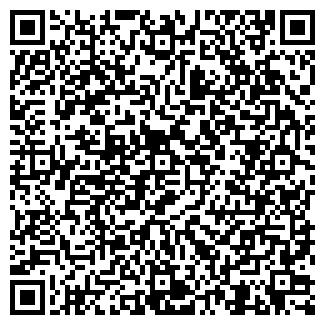 QR-код с контактной информацией организации ООО ЛАНДА