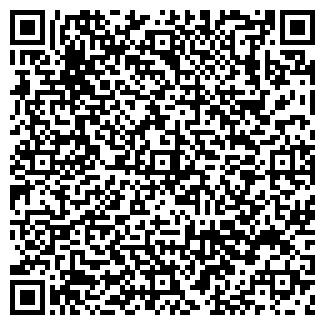 QR-код с контактной информацией организации ДОБЕЖА Н.С.