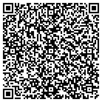 QR-код с контактной информацией организации УКРСПЕЦПОСТАЧ