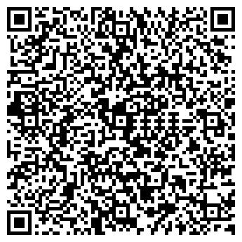 QR-код с контактной информацией организации КОСТАНАЙ-АЛЬЯНС