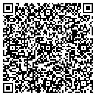 QR-код с контактной информацией организации ЧП ЧУМАК