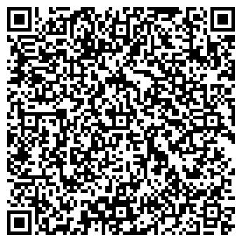 QR-код с контактной информацией организации КОСТАНАЙ-КУРЫЛЫС ТОО