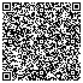QR-код с контактной информацией организации СТРОЙМАТЕРИАЛЫ-Н