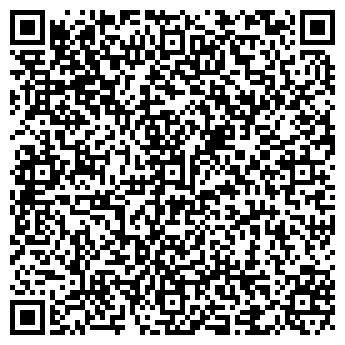 QR-код с контактной информацией организации СОФИЕВКА-ЖИТОМИР, ДЧП