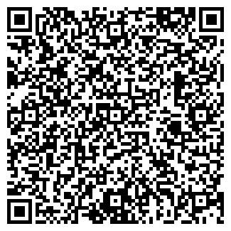 QR-код с контактной информацией организации ООО СОРДИ