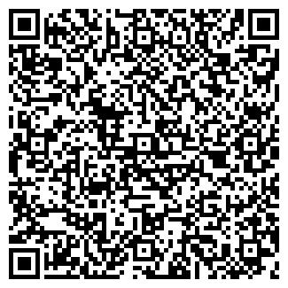 QR-код с контактной информацией организации АРТДИЗАЙН