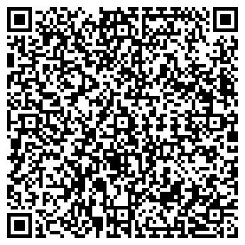 QR-код с контактной информацией организации КОСТАНАЙ-СУТ ТОО