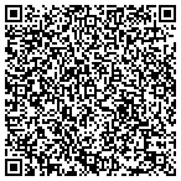 QR-код с контактной информацией организации КОСТА-НАЙ ПРОДОВОЛЬСТВЕННАЯ КОМПАНИЯ ТОО