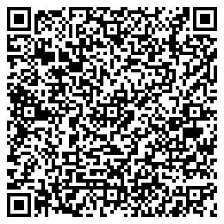 QR-код с контактной информацией организации ИНТЕРАГРОСТРОЙ
