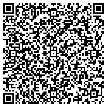 QR-код с контактной информацией организации КОСТТРАНСПУТЬ ТОО