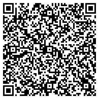 QR-код с контактной информацией организации КОСТ-ДЭН ТОО