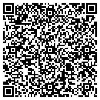 QR-код с контактной информацией организации ЭПОС-3