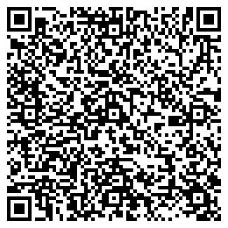 QR-код с контактной информацией организации КРАЙС ТОО