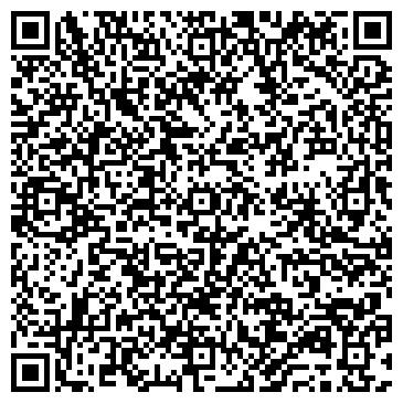 QR-код с контактной информацией организации КРИТЕРИЙ КОСТАНАЙСКИЙ ЦЕНТР СЕРТИФИКАЦИИ
