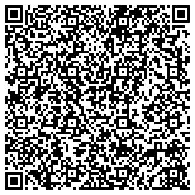QR-код с контактной информацией организации ЖИТОМИРСКОЕ УЧЕБНО-ПРОИЗВОДСТВЕННОЕ ПРЕДПРИЯТИЕ УТОГ
