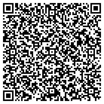 QR-код с контактной информацией организации ЭКОНИКА-ОБУВЬ