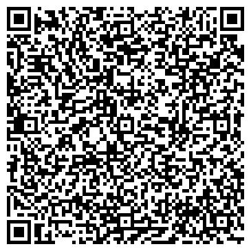 QR-код с контактной информацией организации УКРТЕЛЕКОМ, ЖИТОМИРСКИЙ ФИЛИАЛ