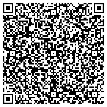 QR-код с контактной информацией организации КУРС-ПРОЕКТ ОФИС-ЦЕНТР ТОО